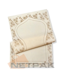 Prayer Rug Matic ®
